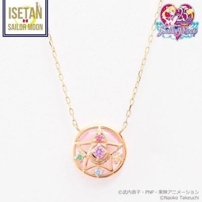 Sailor Moon Exhibition Bath Towel Princess Serenity Japan New Best Price F//S