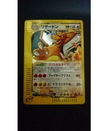 Pokemon Japanese 1st Edition Crystal Charizard 089/088 Skyridge - Mint c... - $843.98