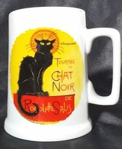 Tournee du Chat Noir Porcelain Souvenir Mug by O.V.E.T. Paris - $10.88