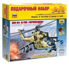 1/72 RUSSIAN ATTACK HELICOPTER MI-24V/VP CROCODILE Aircraft Model ZVEZDA... - $28.40