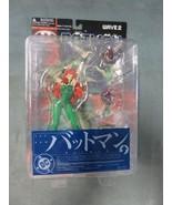 """Batman Wave 2 : Poison Ivy 7"""" Figure w/ Accessories - $34.65"""