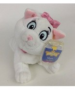 Mattel Star Bean Disney Classics Aristocats Marie Cat Plush Stuffed Toy ... - $12.82