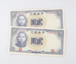 1941 Chinese Two Yuan Notes (2 Sequential) Small Print Serial AU China P#231 image 1