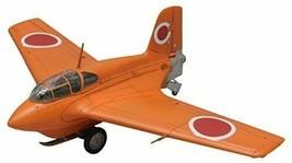 Fine Molds 1/48 Japan Navy Local Fighter Trial Akimizu Plastic Model FB19 - $36.37