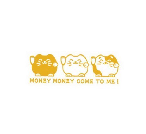 "Set of 3 ""Money Money Come To ME!"" Car Decal Sticker YELLOW (10.8""x3.4"")"