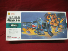 Hasegawa Jaguar GR Mk.1/A Airplane Model 1:72 Scale  Never Assembled - $24.74