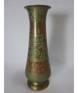 Vintage East Indian Brass Vase 9 inches tall - $17.81