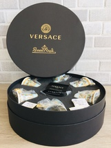 Versace by Rosenthal Ikarus Le jardin de Versace Set with 6 espresso c/s NEW - $840.00