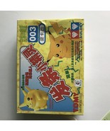 Pickachu Pokemon Snap Together Model Kit  003 Auldey 1998 Nintendo Never... - $9.99