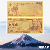WR Japan 100 Million Yen Color Gold Foil Banknote Lucky NO.7777777 New Y... - $2.00