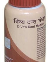 Divya Dant Manjan - $14.62