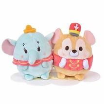 Disney Store Ufufy Mini 4 Inch Dumbo and Timothy Plush - $14.83