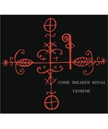 EXTREME CURSE BREAKER Wash Soul From Hexes Sins Bad Evil Luck Voodoo Ritual - $59.00