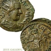 VALERIAN I Thessalonika mint Macedon. Nike. X Rare Authentic Ancient Rom... - $260.10