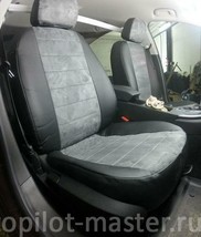 MADE TO ORDER FOR AUDI A6  SEAT COVERS PERFORATED LEATHERETTE  - $173.25