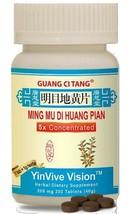 Guang Ci Tang, Ming Mu Di Huang Pian, Yin Vive Vision, 200 Mg, 200 Ct - Eyesight - $14.15