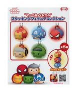 Marvel Tsum Tsum Swing Mascot Keychain Collection - $10.99