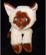 People Pals Siamese Cat Kitten Plush Stuffed Animal Cream Brown Blue Eyes - $24.63