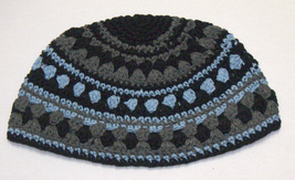 Frik Kippah Skull Cap Yarmulke Crochet Black Gray Aqua Thick Knit Striped 26 cm
