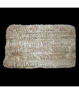 Parthenon of Athens Ancient Greek Athenian Frieze plaque replica reprodu... - $98.01