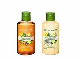 YVES ROCHER LES PLAISIRS NATURE  Body Lotion Bath & Shower Gel Bourbon V... - $26.72
