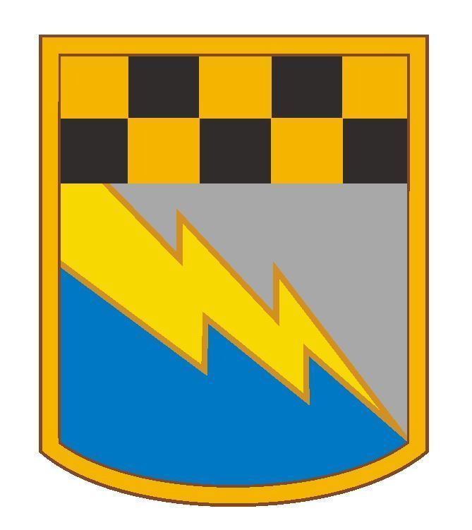 525th Military Intelligence Brigade Sticker Military Forces Sticker Decal M130 - $1.45 - $9.45