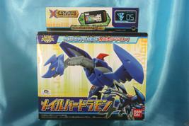 Bandai Digimon Fusion Xros Wars Action Figure Series 05 MailBirdramon - $119.99