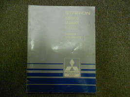 1985 Mitsubishi Starion Service Repair Shop Manual Supplement Turbo Factory Oem - $55.43