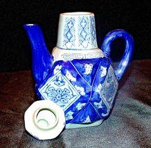 Ceramic TeaPot AA20-2152 image 3