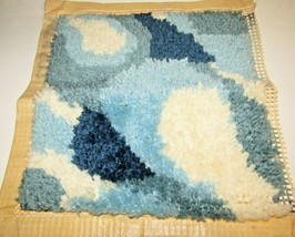 Vintage Mid Century Latch Hook Rug Abstract Pillow Wall hanging Blue 13x13 - $37.99