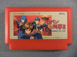 Sukeban Deka III (Nintendo Famicom FC NES, 1987) Japan Import - $11.52