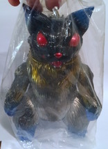 """MaxToy King Negora and Mouse - """"Space Negora"""" image 3"""