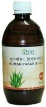 Patanjali Divya KUMARYASAVA 450ml Pack | KUMARIASAVA Useful in Gas & Aci... - $18.50