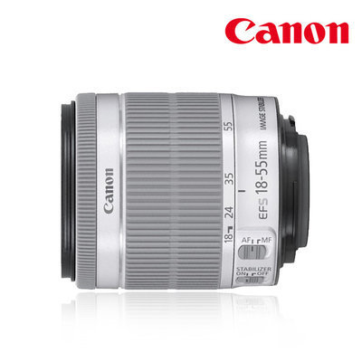 Canon Canon EF-S 18-55mm f/3.5-5.6 IS STM Lens White  (BULK) / Crop DSLR Lens /