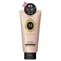 Shiseido Ma Cherie Moisture Treatment 180g