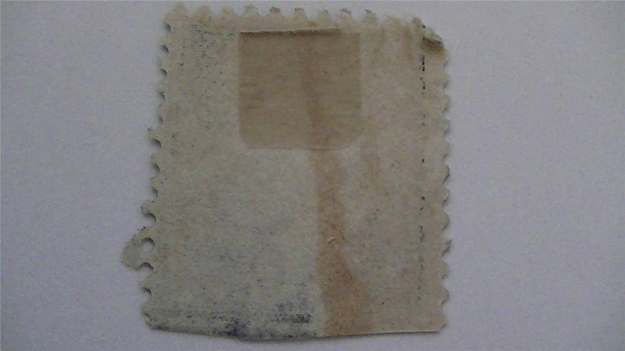 Vintage Black Old USA Used 7 Cent Stamp