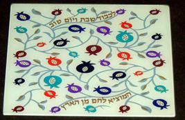 Judaica Challah Tray Board Reinforced Glass Shabbat Colorful Pomegranate Aqua  image 1