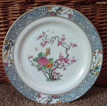 Lenox Fine China Ming 7.5 inch Dessert Bread Plate Bonsai Floral Birds - $16.82