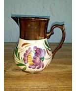 "Vintage Wade Harvestware PEONIES 5"" Copper Lustre Painted Pitcher Luster... - $39.59"