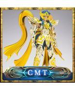CMT In Stock Great Toys God Aquarius EX Aquarius Camus God Cloth SOG Met... - $138.00