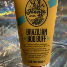 Sol De Janeiro Brazilian DISCONTINUED Body Buff Scrub 5.4oz & Bum Bum Cream 50mL image 6