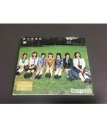 BERRYZ KOBO JAPAN LIMITED ALBUM CD Dai 2 Seichoki   - $24.99