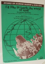 Vintage I'd Love To Teach The World To Sing Sheet Music 1971 Coca Cola - $9.89