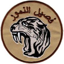 US Army Al Nomoor Platoon 1st Battalion, 327th Infantry Regiment SF Patch - $11.87