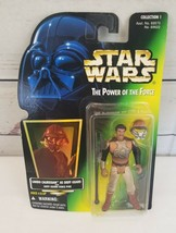 1996 Star Wars POTF Lando Calrissian as Skiff Guard Force Pike Action Fi... - $11.69