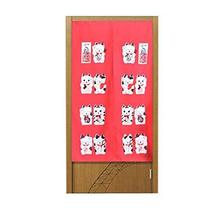 Panda Superstore Doorway Curtain Japanese Style Curtain For Kitchen Door Polyest
