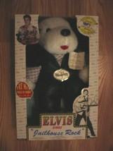 "1994 Elvis Taipow Teddy Bear Sings ""Jailhouse Rock"" - $20.00"