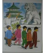 Chinese Children Touring Forbidden City Art Print - David C. Cook Co 1967 - $10.80