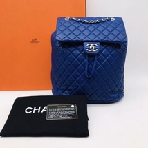 AUTHENTIC CHANEL ELECTRIC BLUE QUILTED LEATHER LARGE URBAN SPIRIT BACKPACK SHW image 2