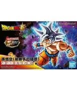 Bandai Dragon Ball Super Figure-Rise Son Goku Ultra Instinct Model Hobby... - $31.95